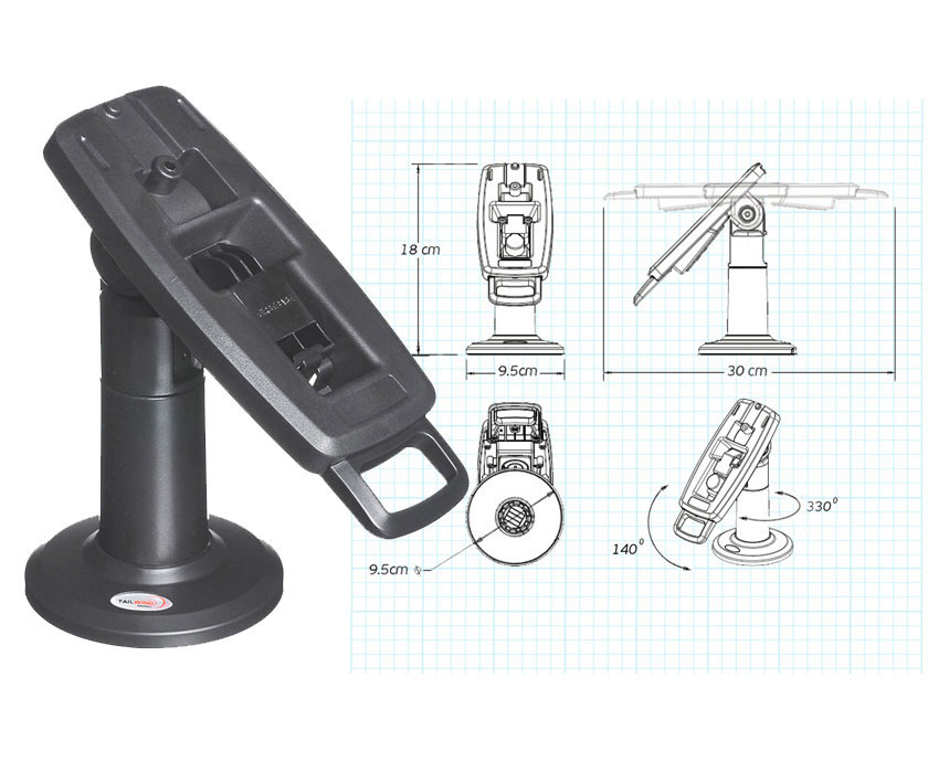 Tailwind FlexiPole FirstBase Complete Stand - for PAX S300